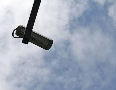 Няма скриване от окото на китайска суперкамера от 500 МР