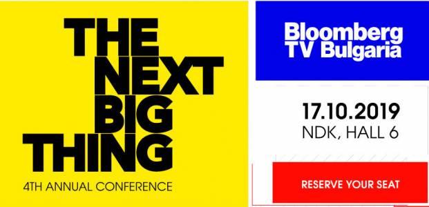 The Next Big Thing - ролята на киберсигурността и 5G върху индустриите на бъдещето