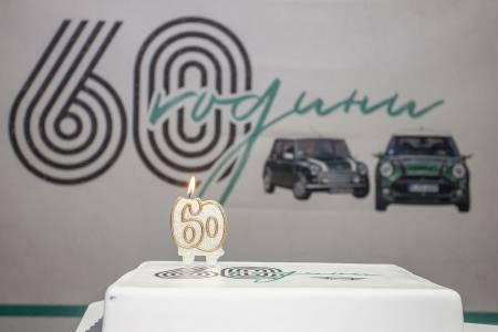 60 години класика в жанра - MINI на 60!