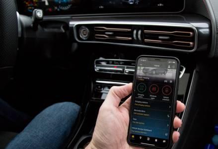 Бъг изкарва на показ личния живот на собствениците на Mercedes