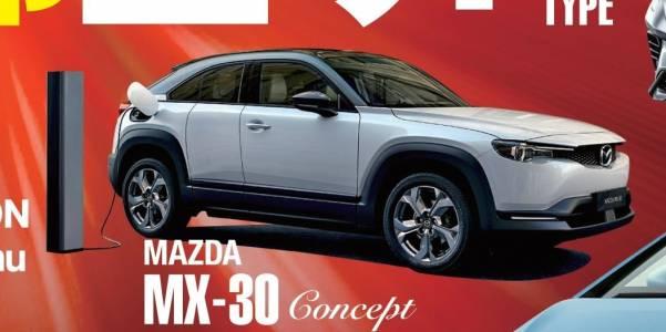 Mazda MX30: първият е-автомобил на компанията е факт (ВИДЕО)
