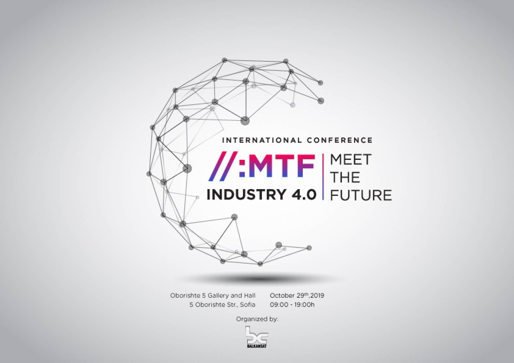 //:meetthefuture/ Industry 4.0 е експертен поглед в дигиталното бъдеще