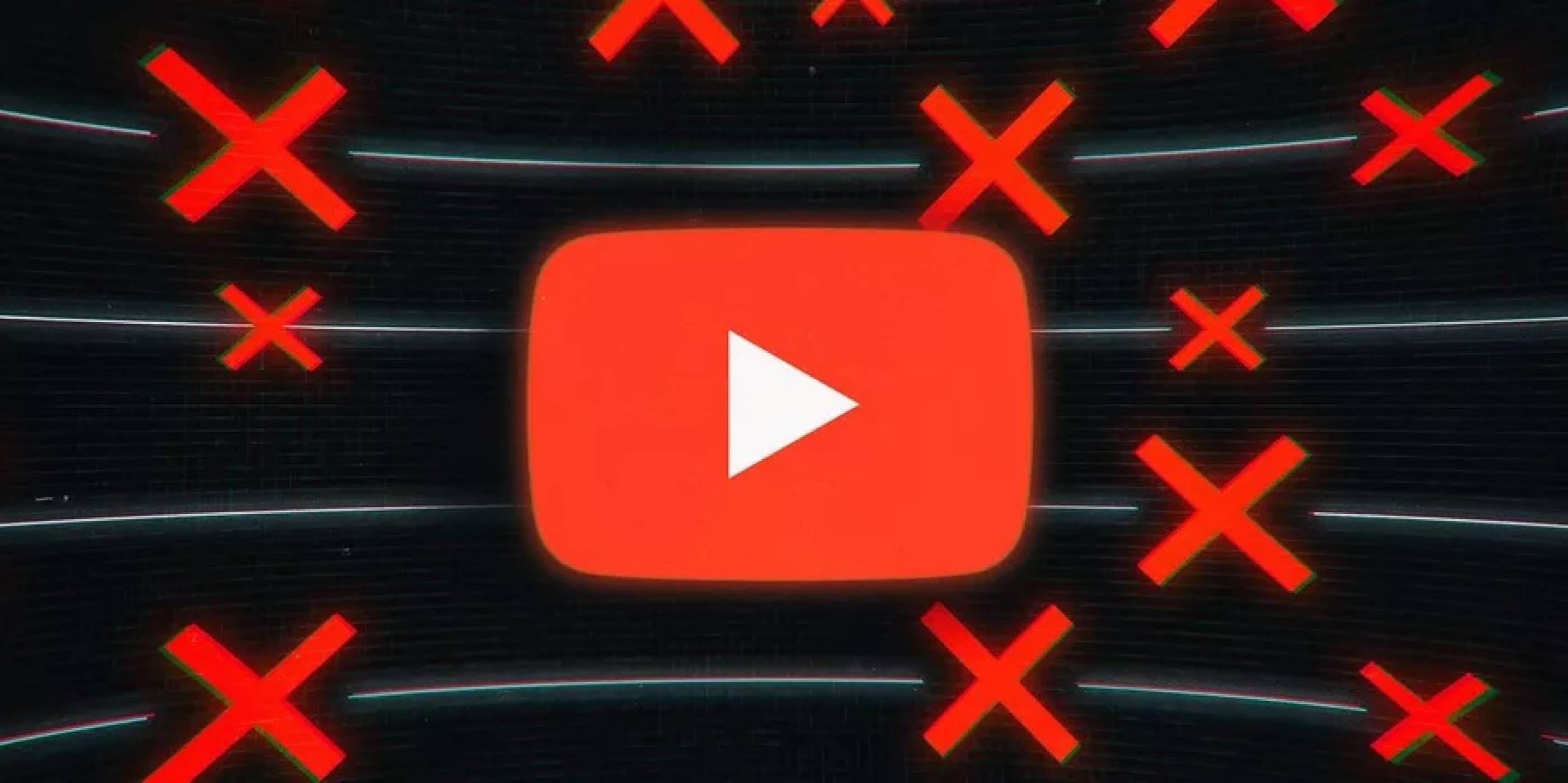 Новите правила на YouTube не се харесаха на мнозина