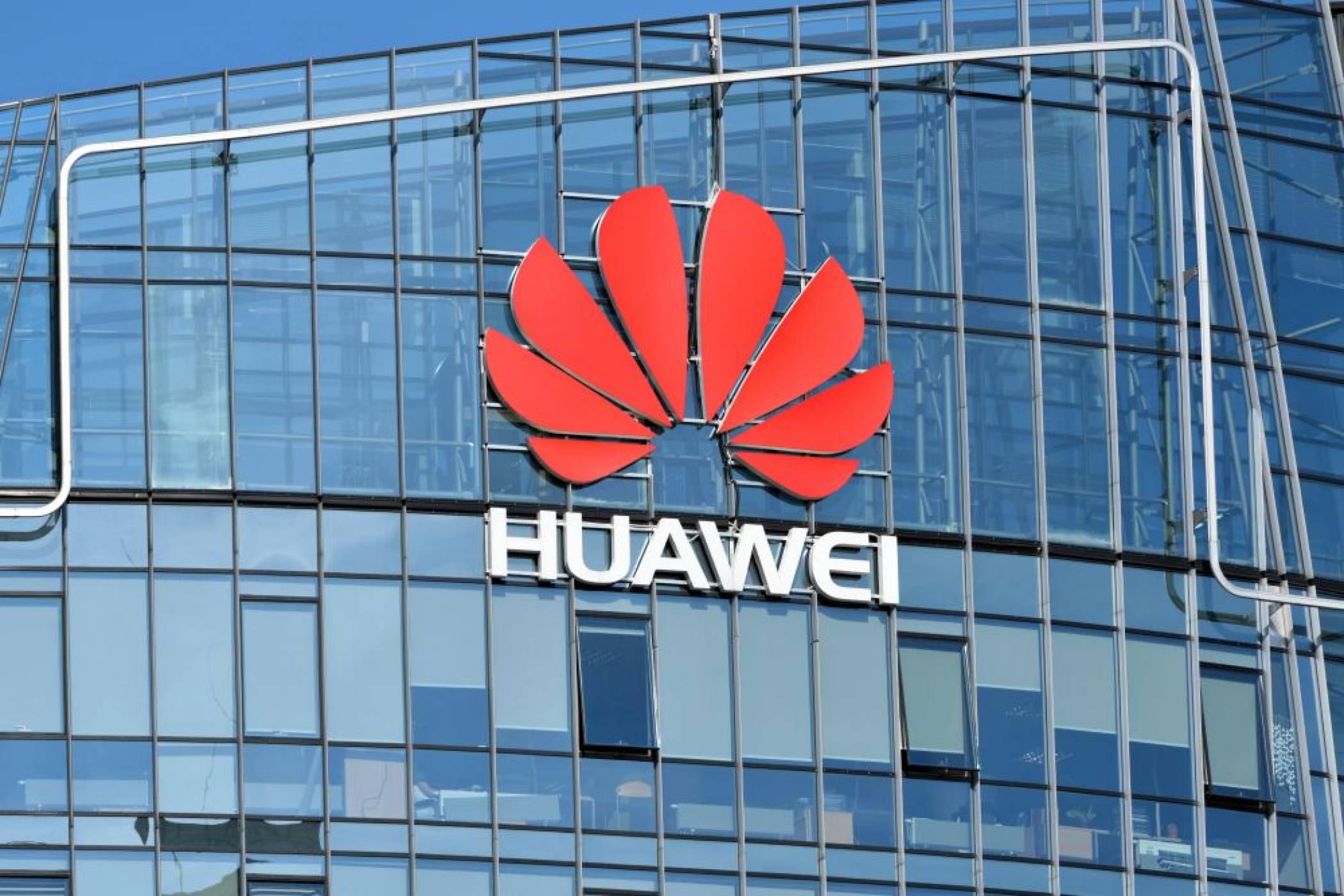 Huawei с изключителен жест към своите служители