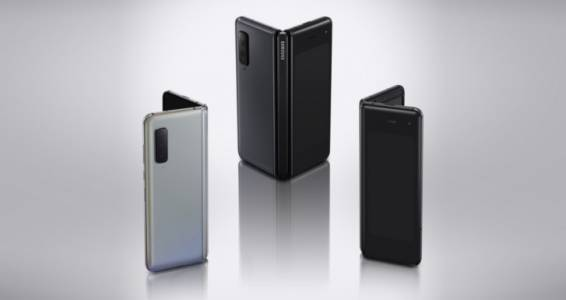 Samsung разпространи любопитни факти за Galaxy Fold