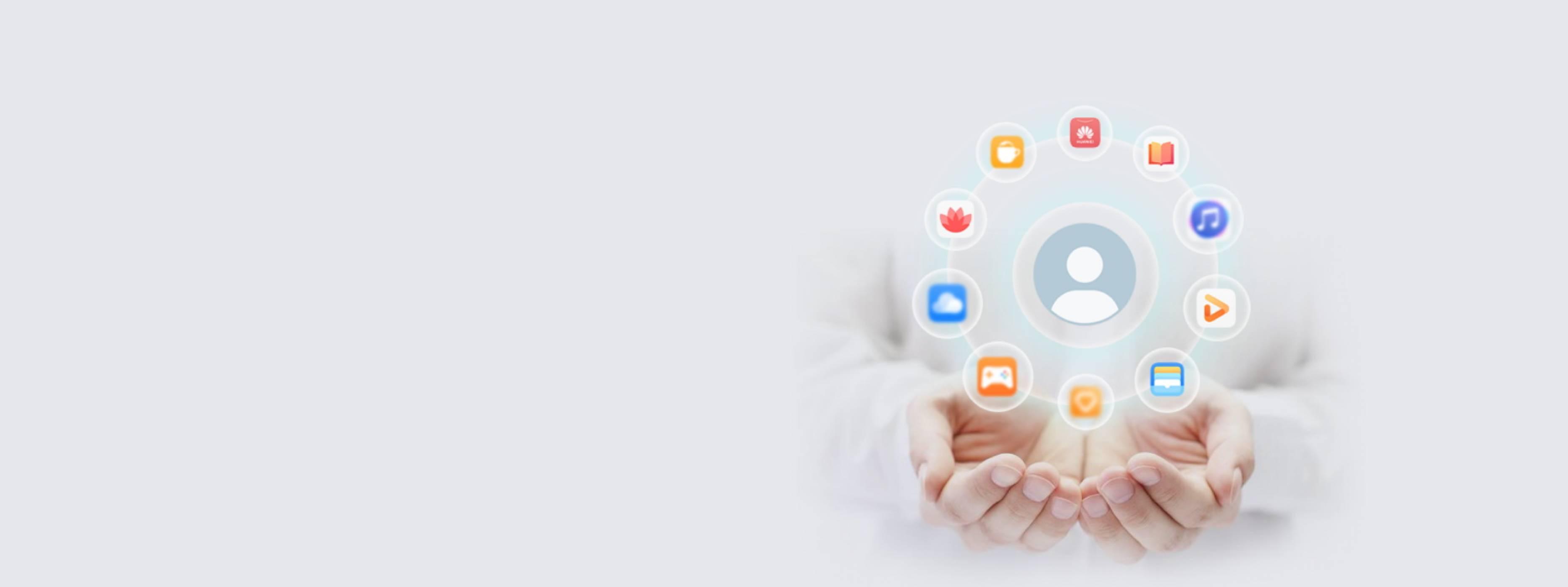 Huawei Mobile Services – няма Google, няма проблеми!