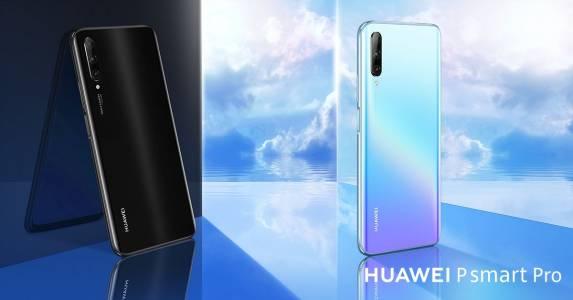 Пореден убийствен смартфон в средния клас от Huawei