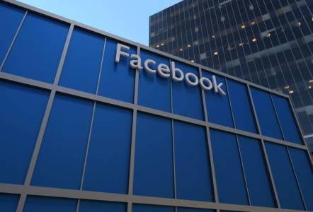 Новият конкурент на Google Stadia е... Facebook