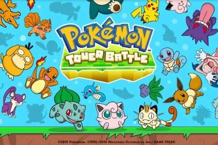 Две нови Pokémon игри с премиера във Facebook