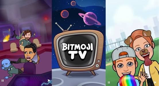 Вашето Bitmoji в Snapchat може да стане звезда в TV сериал! (ВИДЕО)