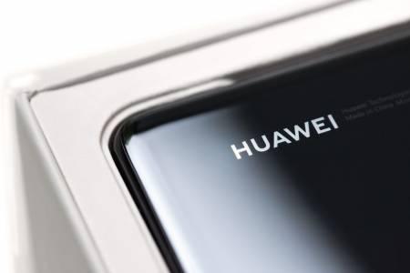 Вижте дали вашият Huawei ще получи следващия ъпдейт