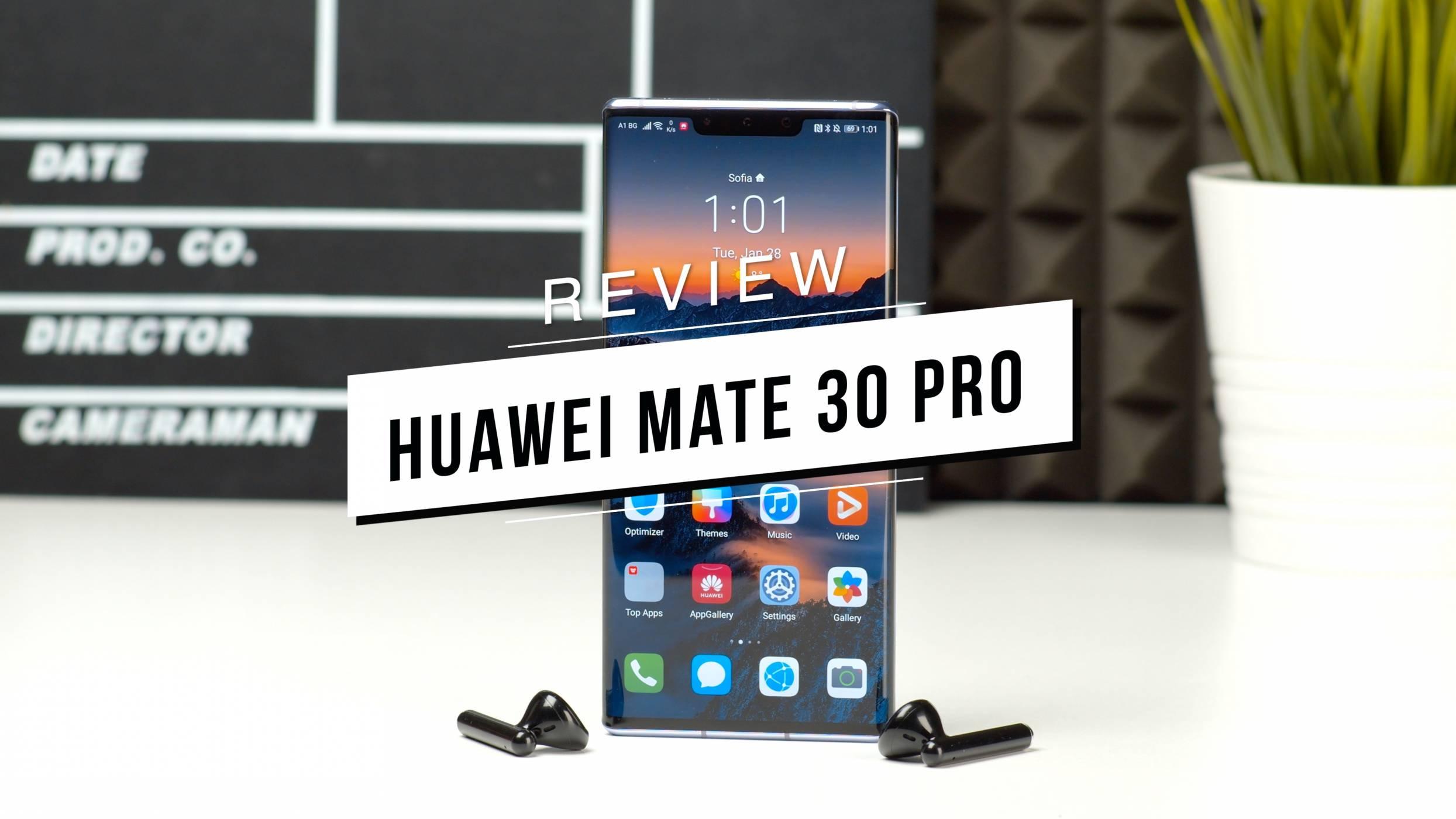 Huawei Mate 30 Pro (РЕВЮ): Животът е хубав и без Play Store