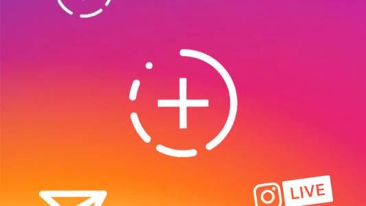 Instagram с поредна иновация