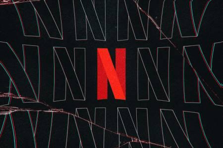 Ето тази Netflix екстра чакахме!