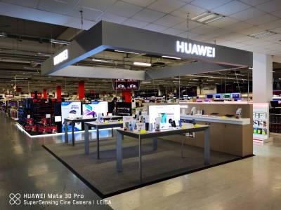 Huawei предоставя възможност да опиташ бъдещето