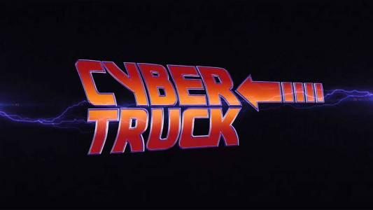 Култова сцена от Back to the Future пресъздадена с Tesla Cybertruck (ВИДЕО)