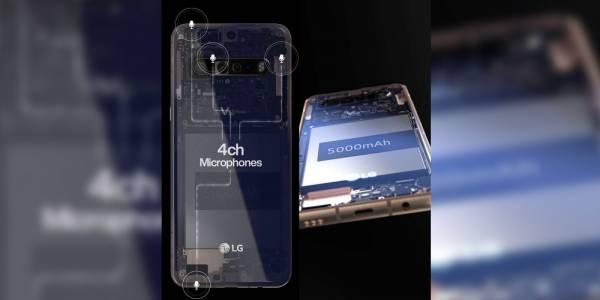4-те камери и огромната батерия на LG V60 излязоха наяве