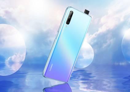 Huawei P Smart Pro 2019: Pro-то в средния клас (РЕВЮ)