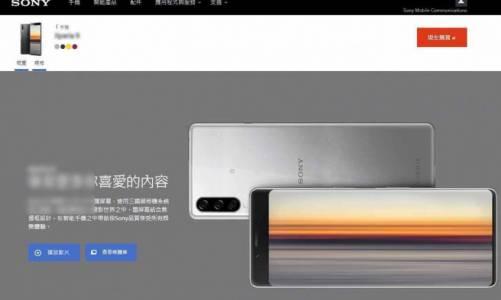 Космос: Sony Xperia 1.1 ще снима 8K HDR видео