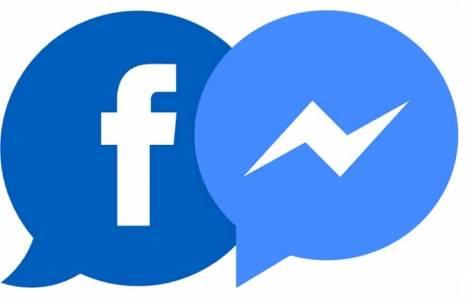 Facebook ще ви плаща за гласови съобщения!