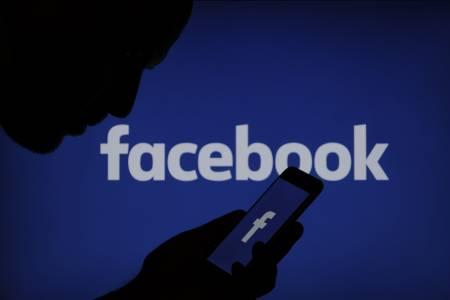 Ето как да активирате новия Facebook 2020 дизайн
