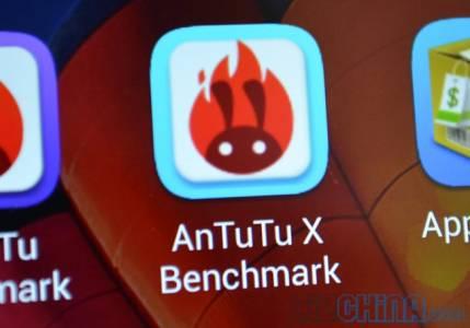 Защо известният бенчмарк AnTuTu изчезна от Play Store?