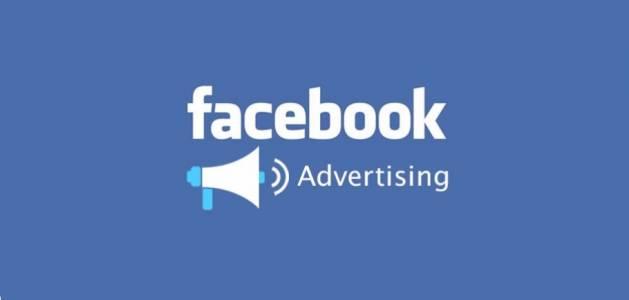 Facebook спира рекламите за медицински маски