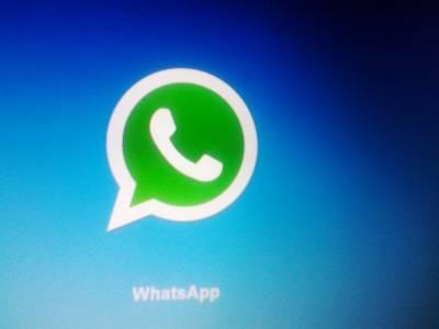 WhatsApp със странно нововъведение?