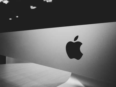 Рекордно солена глоба за Apple