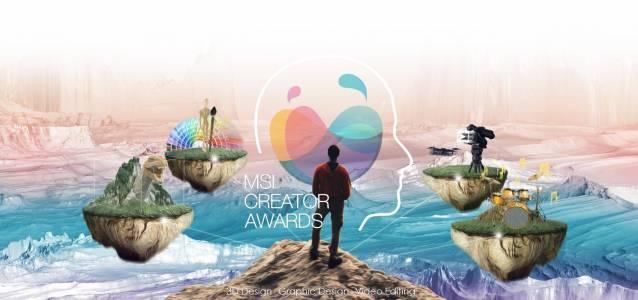 MSI предоставя възможност да докажете креативността си от къщи