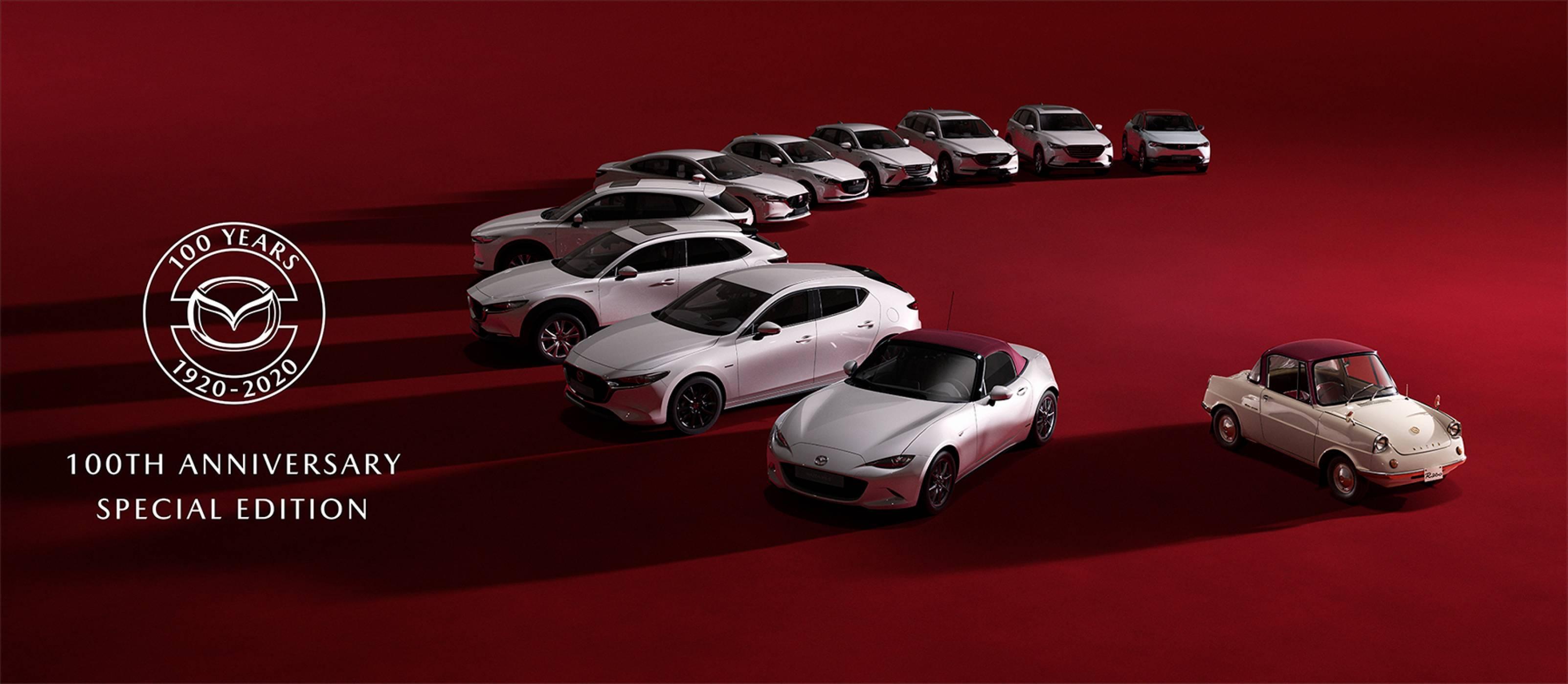 Mazda пуска куп нови модели за 100-годишнината си (ВИДЕО+СНИМКИ)