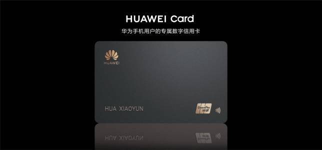 Huawei ще бори Apple и при картите