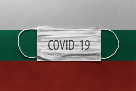 Дайте ни короната. Вижте как България се съхранява след старта на пандемията от COVID-19