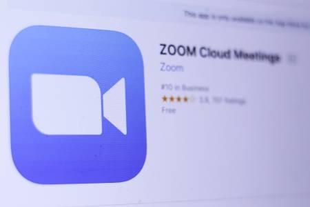Възможно е Zoom акаунтът ви да се продава в Dark web