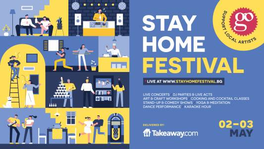Go Guide ни кани на Stay Home Festival