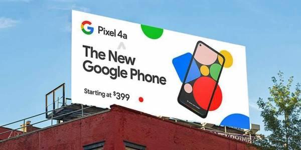 Pixel 4a на пазара в Европа от 22 май