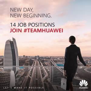 Търсите работа? Huawei предлага 14 нови работни позиции