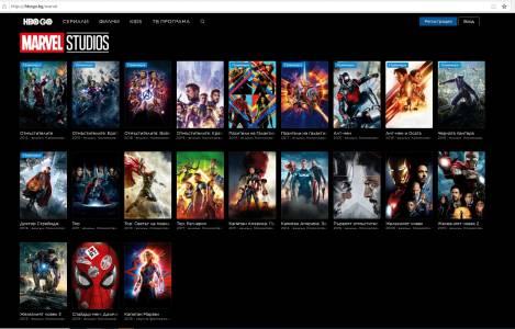 HBO предлага Marvel маратон през следващите 3 седмици