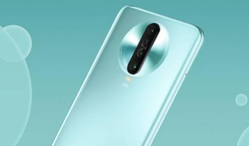 Redmi K30 5G Racing Edition - първият смартфон с най новия Snapdragon 768G