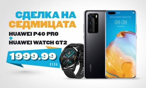 Топ модел смартфон + умен часовник в пакет и на добра цена