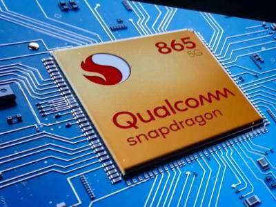 Snapdragon 865 води уверено в графичната класация на AnTuTu