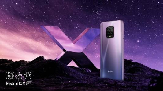 Redmi 10X е първият смартфон с две 5G SIM карти
