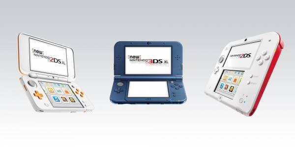 Най-сетне може да играете Nintendo 3DS игри на вашия смартфон. Вижте как