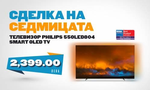 Страхотните цветове и безкрайното черно на този OLED ТВ, ще галят очите на кино маниаците