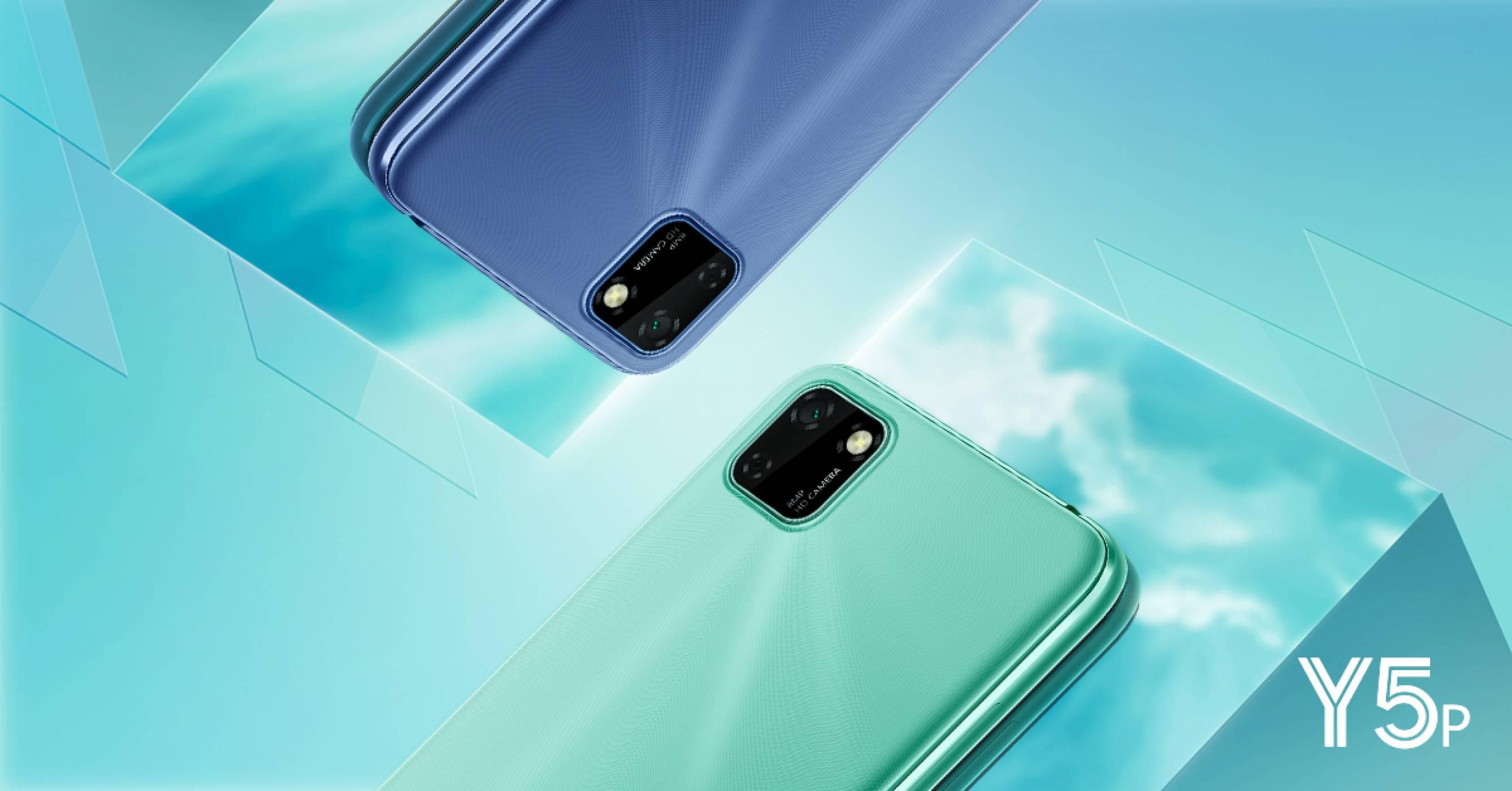 HUAWEI Y5p идва с FullView дисплей и дизайн в три закачливи цвята