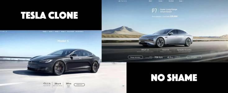 След кода Xpeng открадна и сайта на Tesla