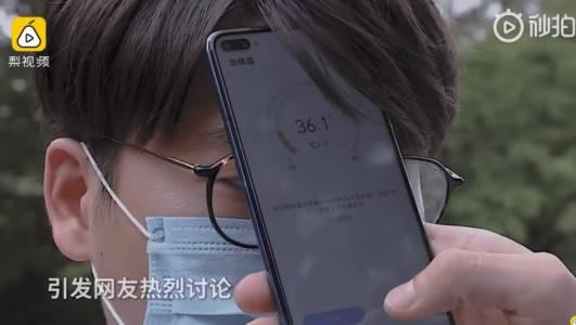 Новият телефон на Huawei мери температурата