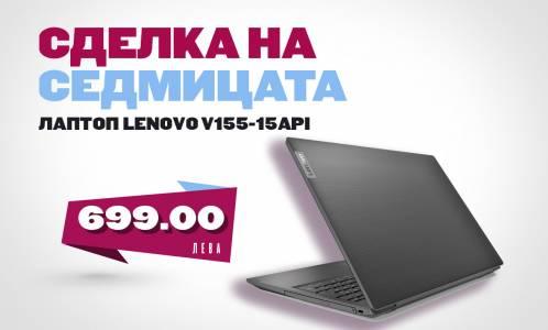 Страхотен лаптоп Lenovo на добра цена