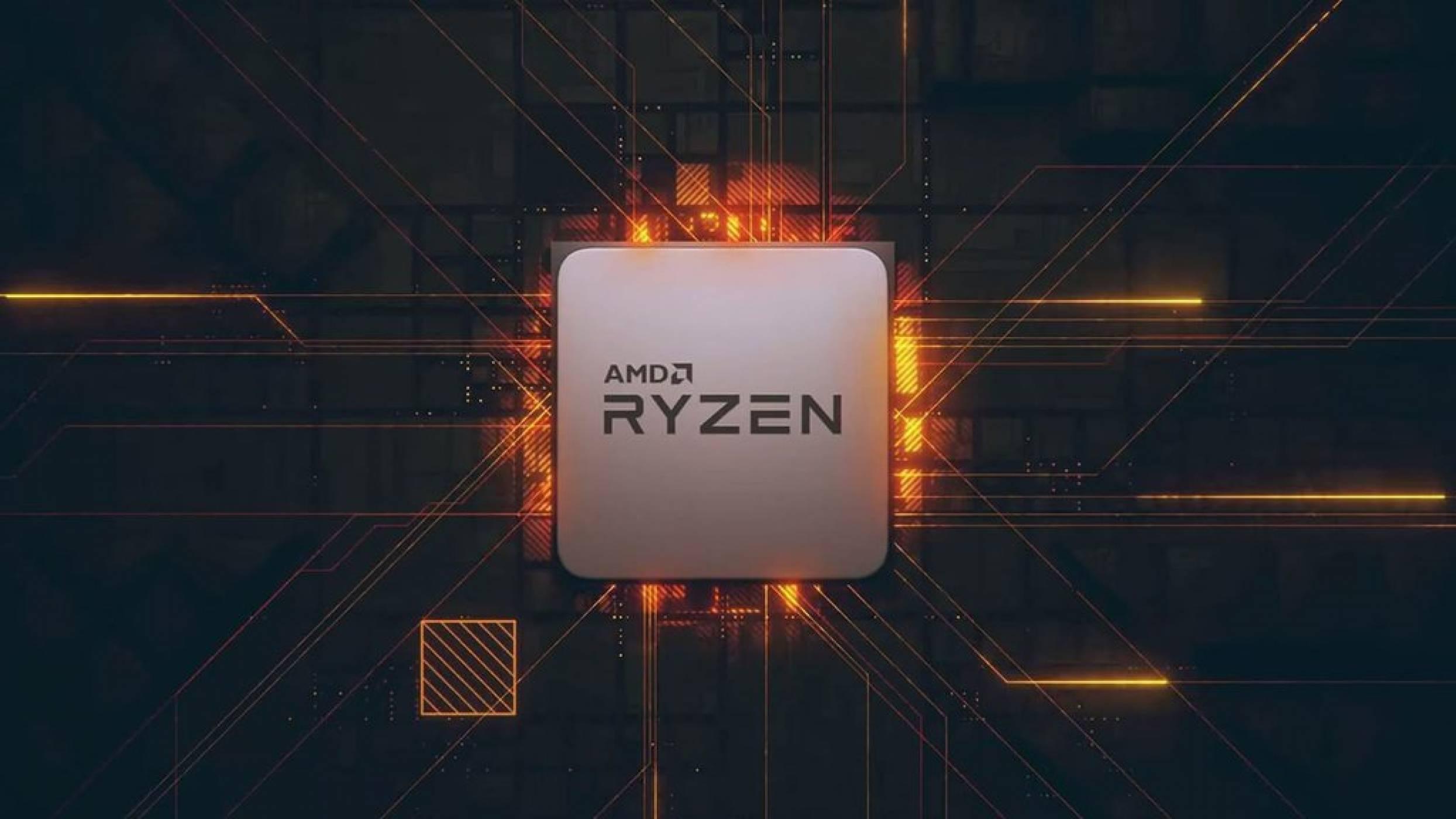 Скритото оръжие на AMD може да промени компютрите завинаги (ВИДЕО)
