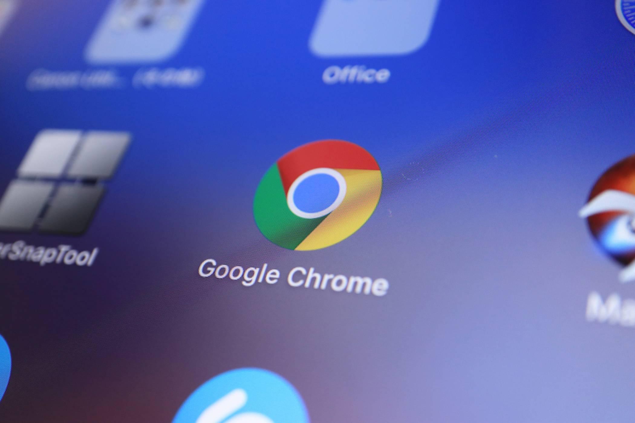 Chrome ще намали количеството RAM, което използва